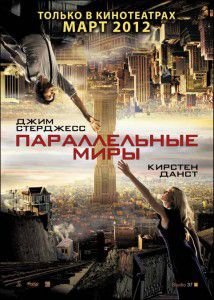   / Upside Down (2012)